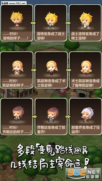 魔王村长和杂货店中文手机版v1.0截图3
