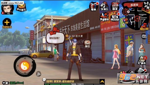 中国惊奇先生手游激活码v1.0截图2