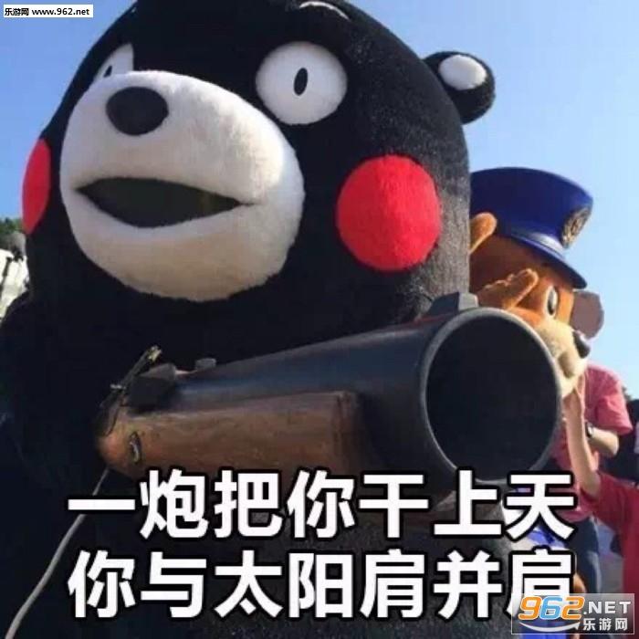 熊本熊你这样失去我的学生的试卷搞笑图片表情关于