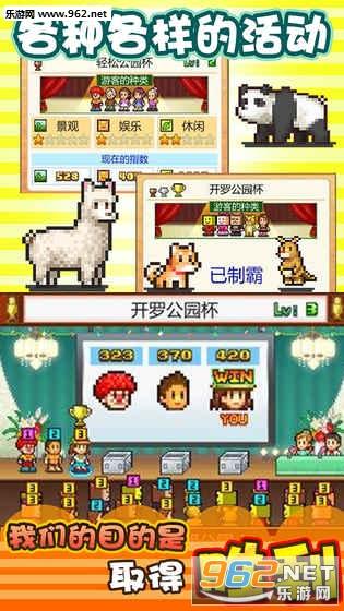 游戏简介 《发现动物公园》是一款像素风格的模拟经营游戏,依旧是开罗