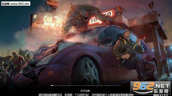 世界末日生存游戏中文
