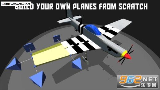 飞机 模型 520_293