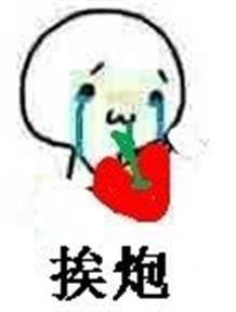 抱着胡萝北哭搞笑图片|胡萝北表情兔子完整求神表情包烧香搞笑图片