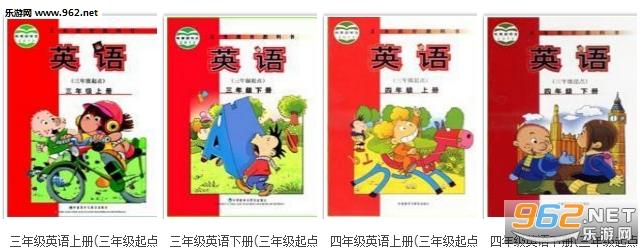 小学英语外研版三起点电子年级材料点读app下陈瑜的土木工程课本课件图片