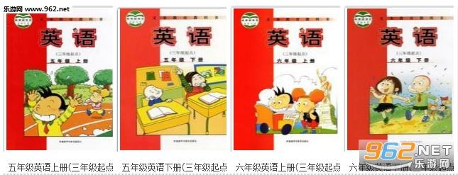 小学英语外研版点读手机软件版育才丽水小学图片