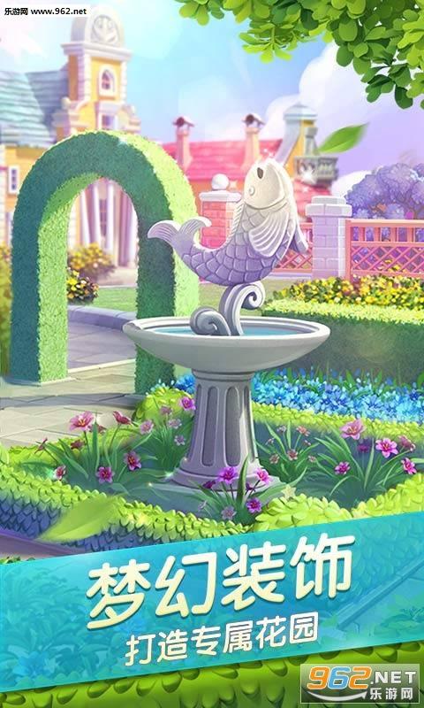 梦幻花园全新版