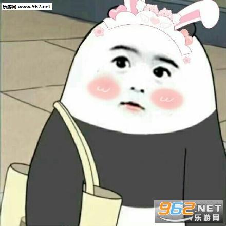 合集头可爱表情熊猫要笑围表情包图片