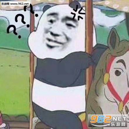 熊猫头可爱表情合集表情佩剑包图片