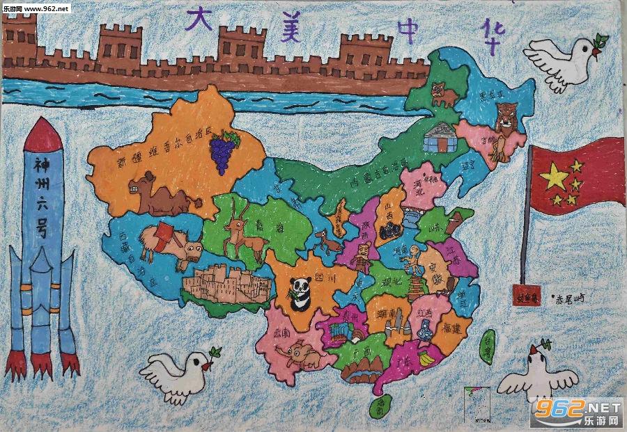 《开学第一课中华骄傲绘画图片大全》是一组开学第一课中华骄傲主题的