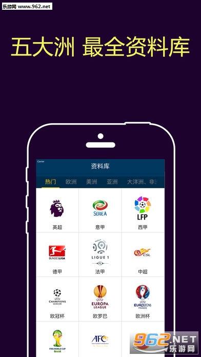 吉祥坊app手机ios版