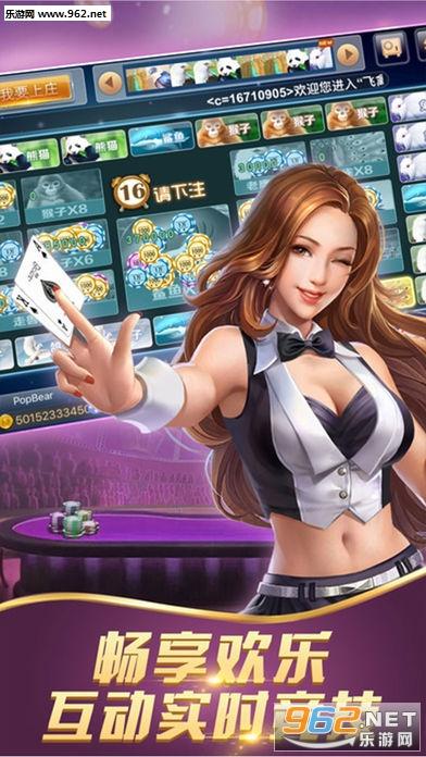 街机游戏之疯狂电玩城无限金币版v1.0截图1
