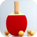 虚拟乒乓球安卓版