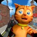 地铁跑酷狗追猫安卓版