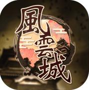 逃离风云城手游v1.0.0