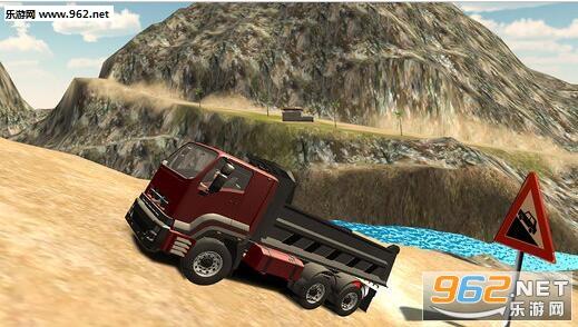 中国卡车模拟7手机版[预约]_截图2