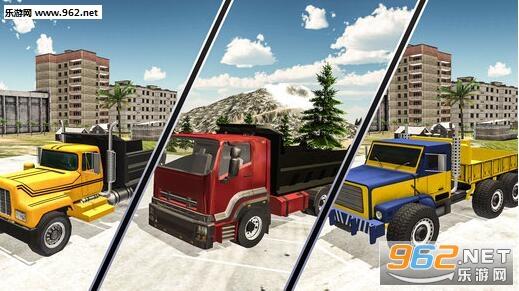 中国卡车模拟7手机版[预约]_截图3