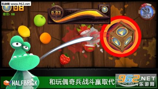水果忍者苹果版v2.5.4截图3