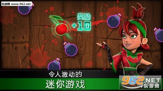 水果忍者苹果版v2.5.4截图2