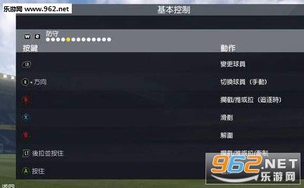 FIFA18简体中文版截图1