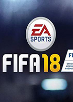 FIFA18简体中文版