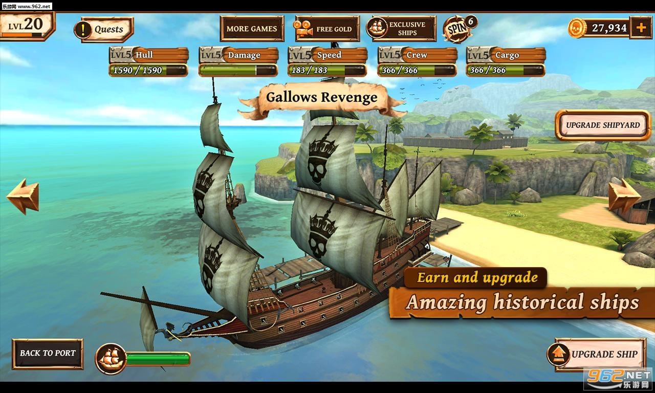 海盗战斗时代的船只内购破解版v1.46_截图3