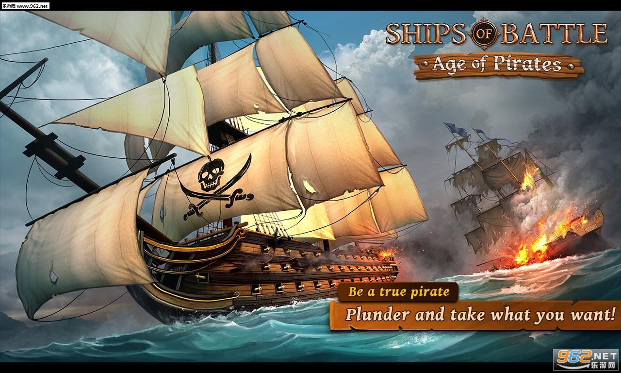 海盗战斗时代的船只内购破解版v1.46_截图4