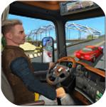 卡车模拟驾驶安卓版