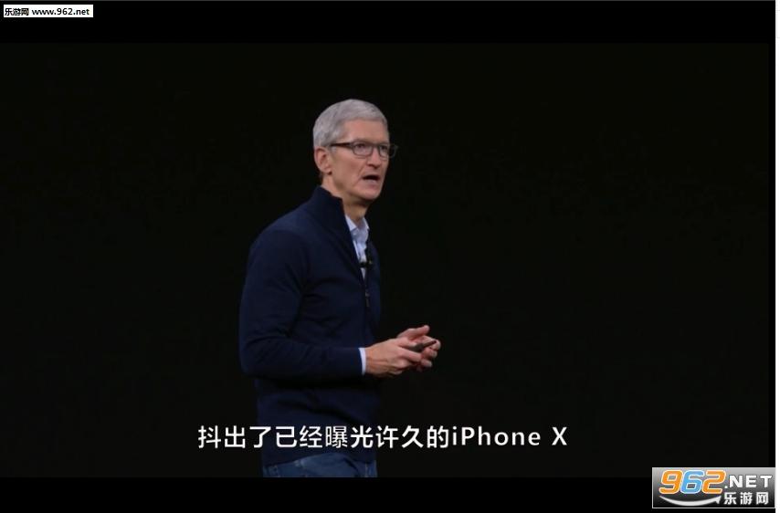 iphone8/X小尾巴工具v2.9_截图