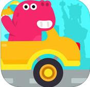 环游世界儿童模拟驾驶汽车游戏苹果版