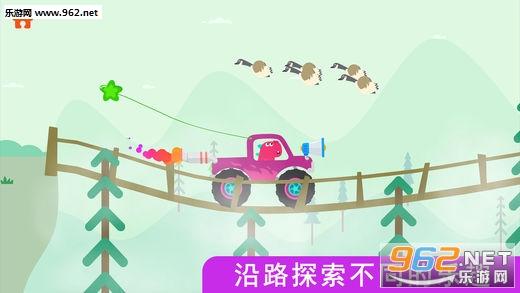 环游世界儿童模拟驾驶汽车游戏苹果版v1.2.4截图0