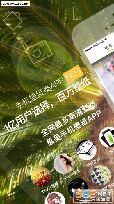 iphone8原生概念机壁纸app_截图