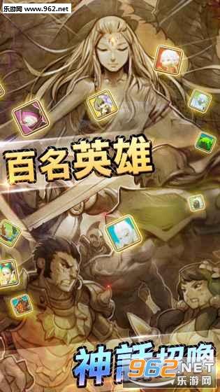 光荣战纪手游官方版v1.0.264_截图