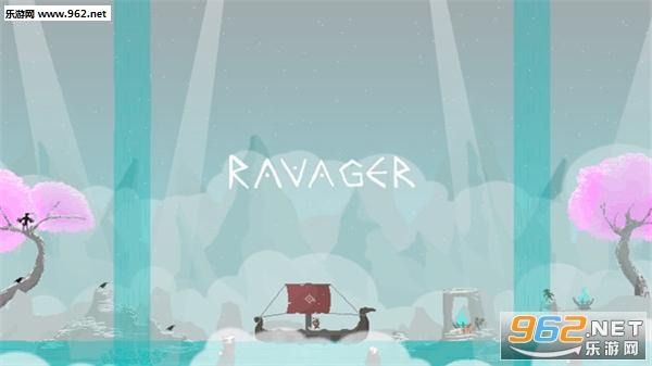 掠夺者(Ravager)游戏_截图