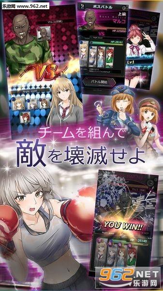 六本木的嗜虐骑士苹果中文版v4.1.1截图2