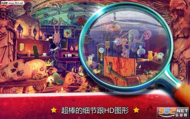 隐藏的物体吸血鬼寺庙2中文破解版_截图0