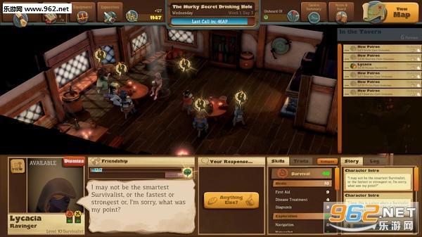 史诗酒馆Epic Tavern截图1