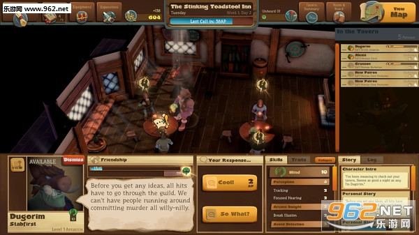 史诗酒馆Epic Tavern截图3