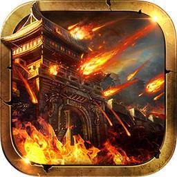 斗破沙城苹果变态版 v1.2.650