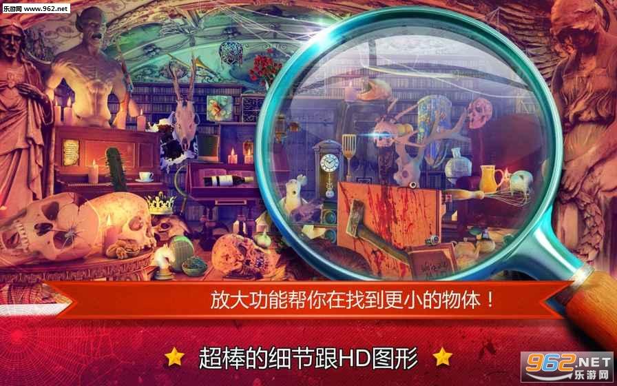 隐藏的物体:吸血鬼寺庙2汉化安卓版v2.05_截图3