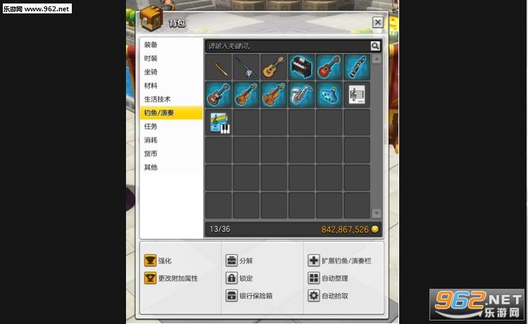 冒险岛2单机版|冒险岛2下载pc版-乐游网游戏下载