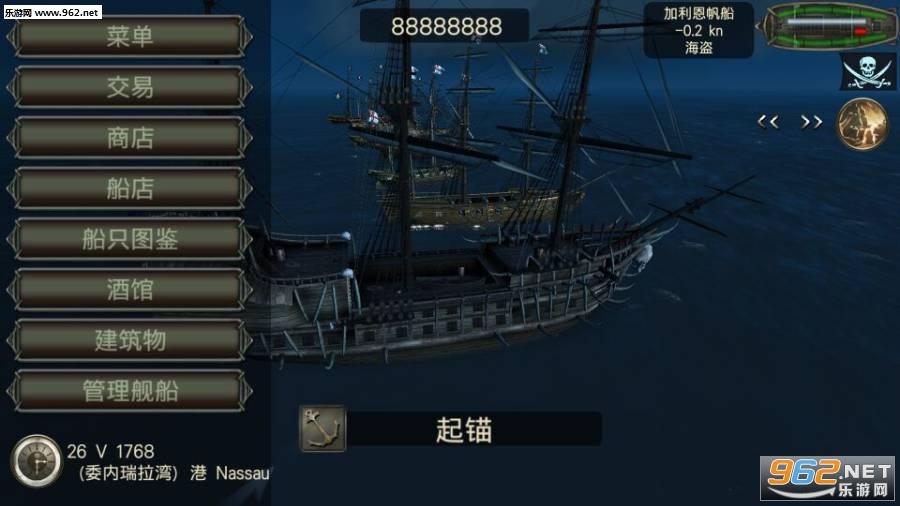 海盗死亡瘟疫无广告汉化版v1.3_截图1