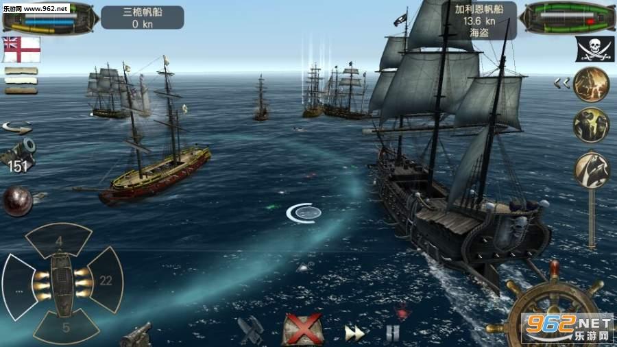 海盗死亡瘟疫无广告汉化版v1.3_截图2