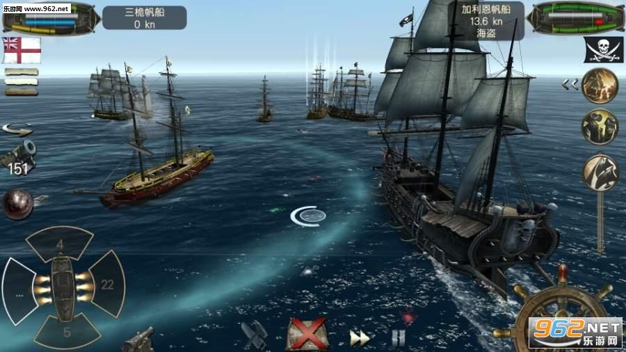 海盗死亡瘟疫手游最新版_截图2