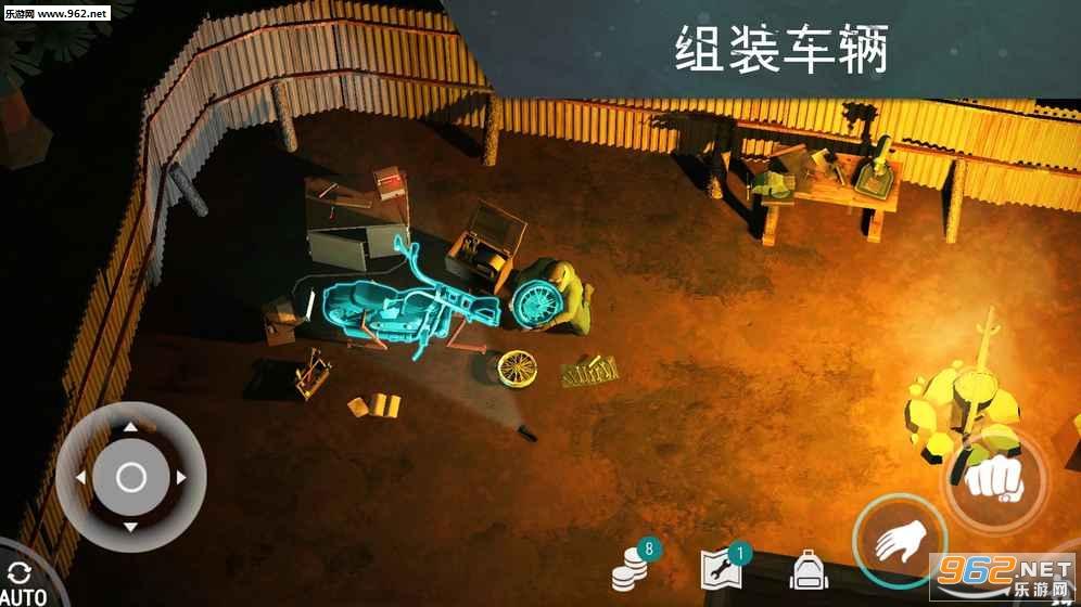 地球末日 1.6.0中文汉化破解版_截图0
