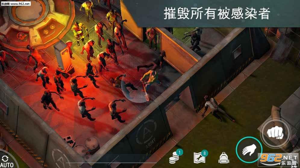 地球末日 1.6.0中文汉化破解版_截图2