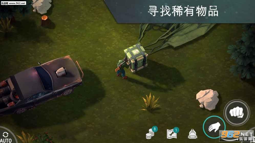 地球末日 1.6.0中文汉化破解版_截图3