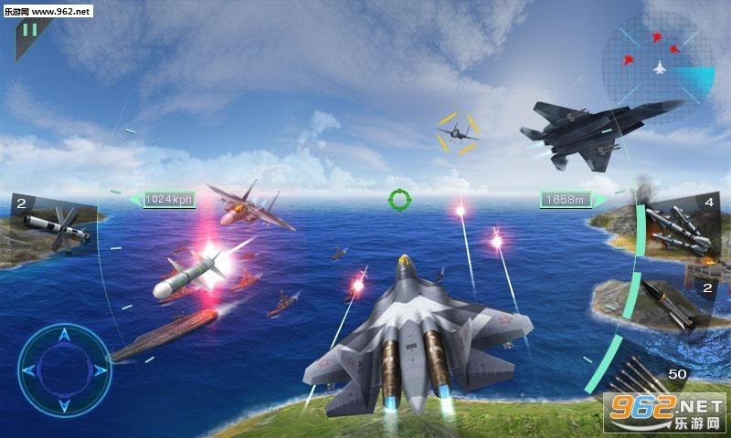 空中决战3D安卓版v1.1截图0