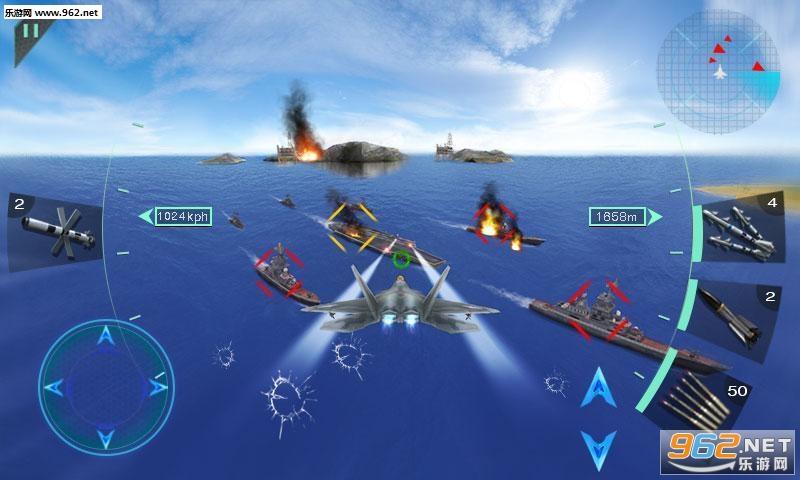 空中决战3D安卓版v1.1截图4
