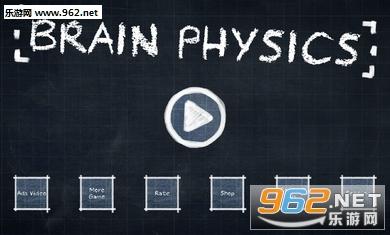 脑力物理学卡车破解版v1.1_截图0