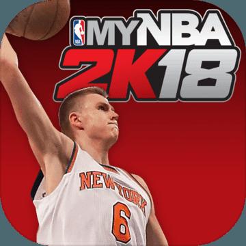 MyNBA2K18 IOS版
